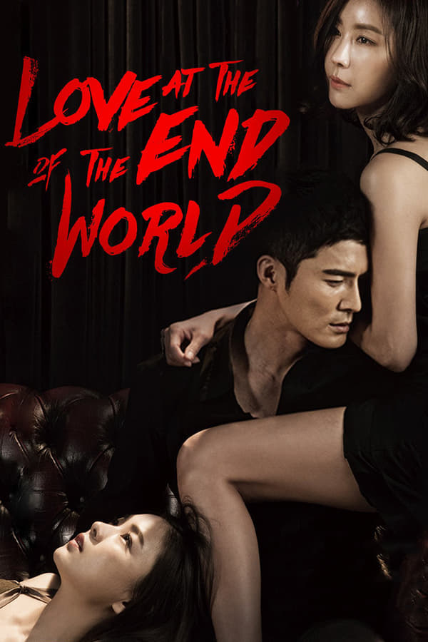 爱在世界尽头(2015)- Report error Love At The End of The World (2015)